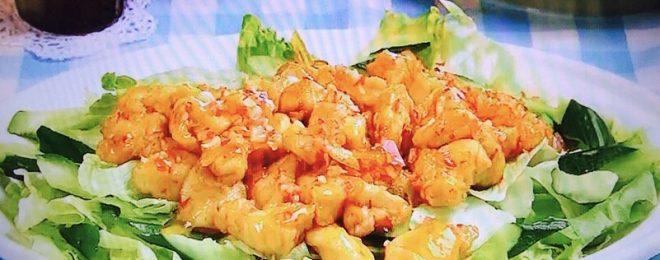 マーマレードチキンサラダ/キューピー3分クッキング