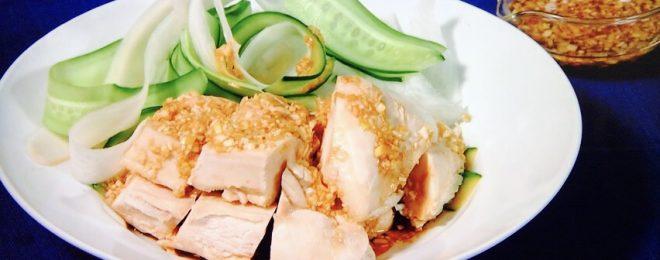 ワタナベマキのしっとり蒸し鶏