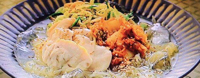 しらたきで韓国冷麺風レシピ/きじまりゅうたの小腹がすきました