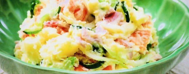 バツ江のポテトサラダ/きょうの料理ビギナーズ
