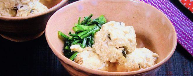 かきと豆腐のふわふわだんご煮