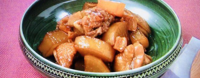 大根と鶏肉の煮物/きょうの料理ビギナーズ