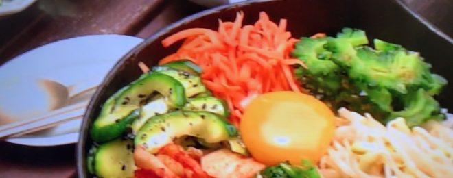 夏野菜のフライパンビビンバ