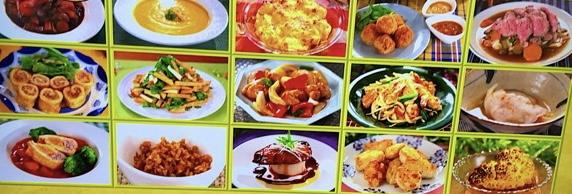 志麻さんの3時間15品レシピ